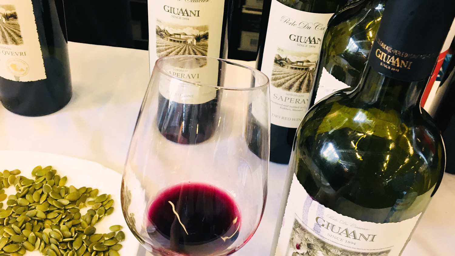 Giuaani Winery